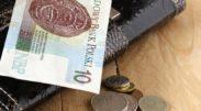 Inventage Finanse